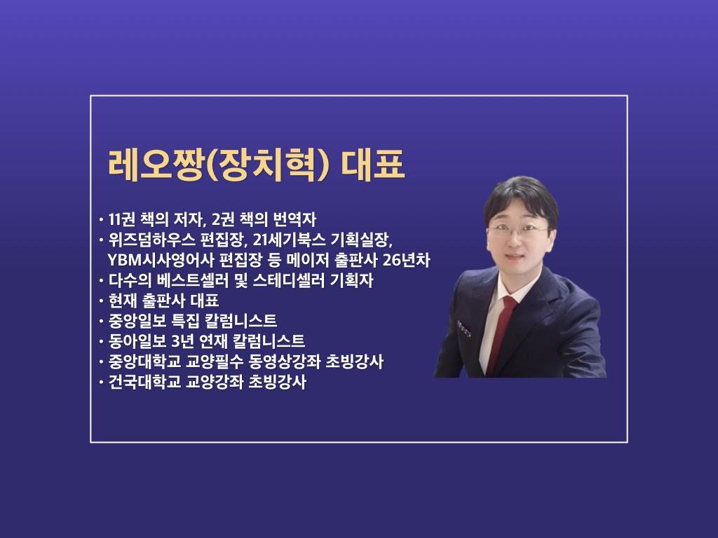 온라인글감옥-2020.0315아이맥.009